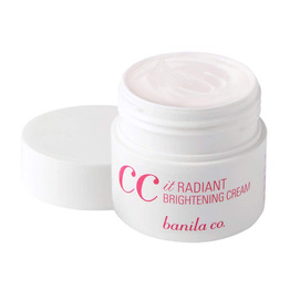 BANILA CO IT radiant brighting cream